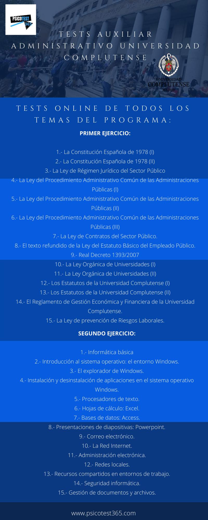 infografia tests auxiliares administrativos universidad complutense